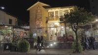 Más de 250 tendencias de la cultura ecuatoriana se fusionan en el corazón moderno de Quito