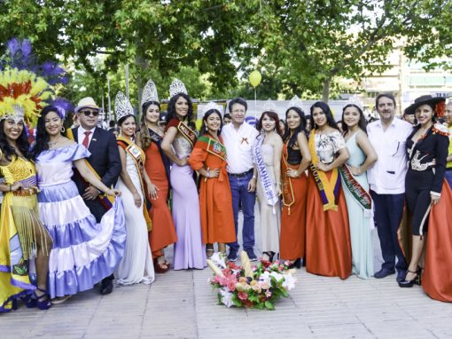 Fiestas de Ecuador en Madrid I «Ecuador Te Amo»